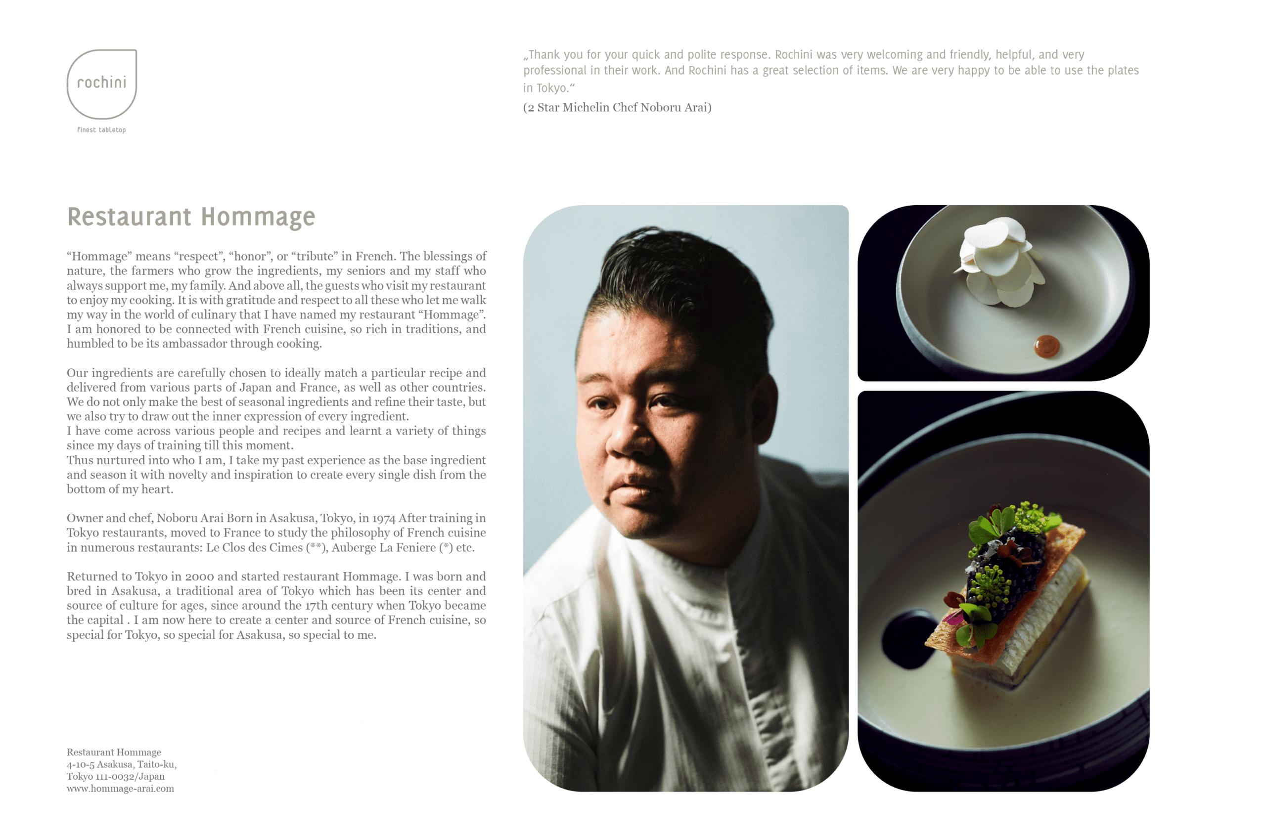 1 2 Star Michelin Chef Noboru Arai   Restaurant Hommage Tokyo meets Rochini